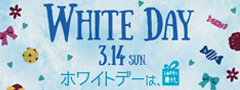 whitwday